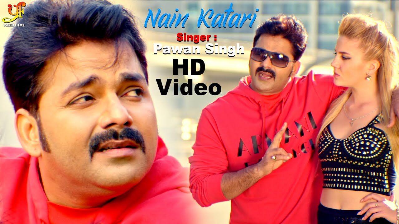 Pawan Singh Bhojpuri Song: पवन सिंह के नए गाने का फैंस पर चला जादू! वीडियो हो रहा वायरल