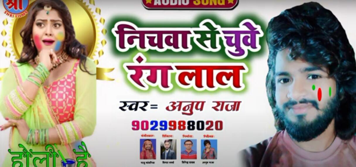 New Bhojpuri Sexy Video Song || Hot Sexy Girls Video ||  Deshi Bhabhi Nichawa Se Chuve Rang Lal