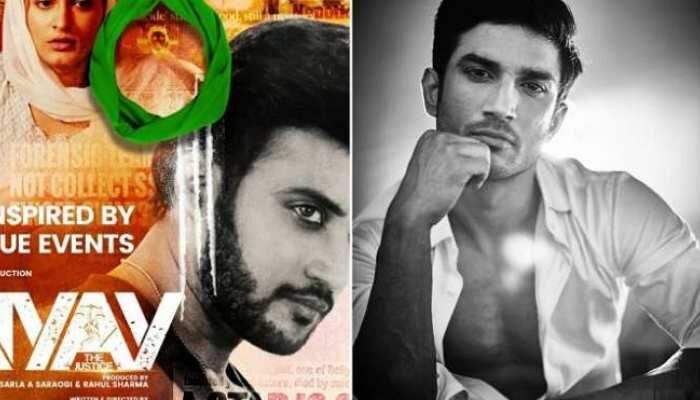 Sushant Singh Rajput पर बन रही फिल्मों के खिलाफ पिता KK Singh की अपील को दिल्ली हाईकोर्ट ने किया खारिज